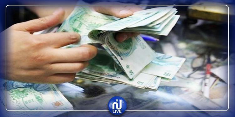 وزارة المالية : لا أجور في ديسمبر قبل المصادقة على الميزانية التكميلية