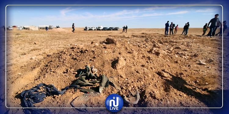 Irak-EI : découverte d'un cimetière collectif