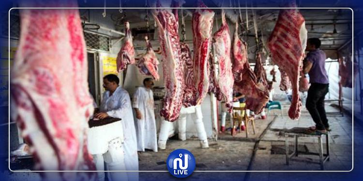 مصر تخفّض أسعار اللحوم