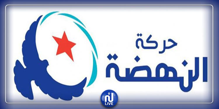 النهضة تتعهد بتقديم حكومة كفاءات وطنية