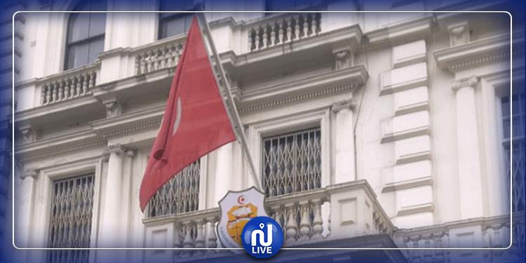 فتح تحقيق في شبهة فساد بسفارة الجمهورية التونسية بباريس