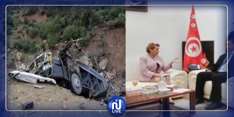 فاجعة عمدون: وزيرة المرأة تتعهد بدعم عائلتين من القصرين