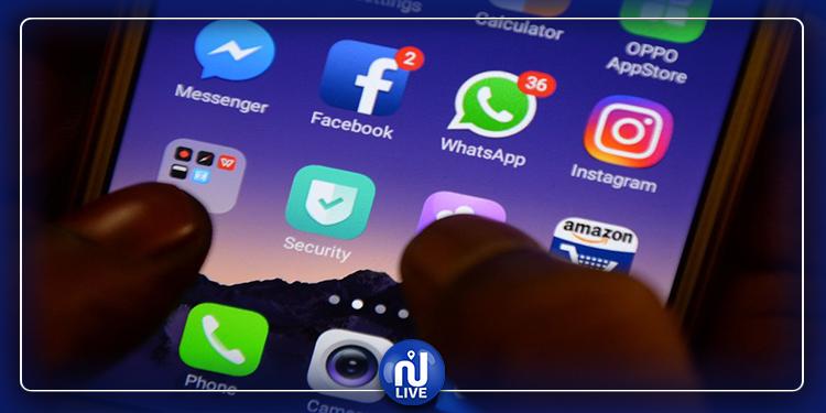 ''فايسبوك'' تفرض قواعد جديدة على مستخدمي ''مسنجر''