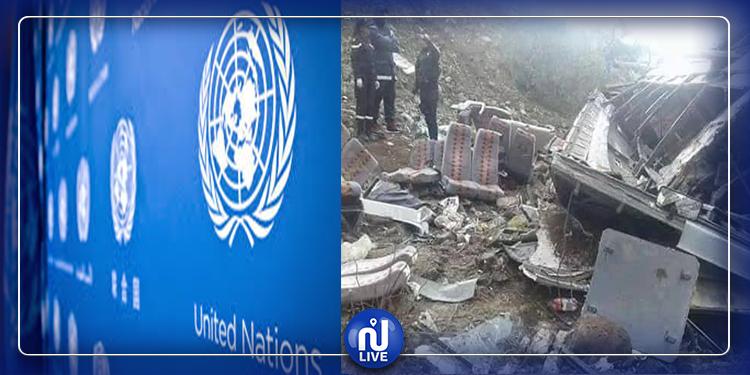 فاجعة عمدون ..منظمة الأمم المتحدة تعزي التونسيين