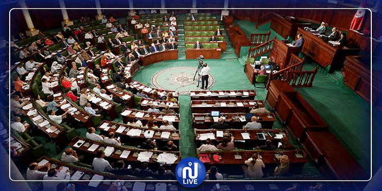 البرلمان يصادق على مشروع قانون المالية التكميلي لسنة 2019