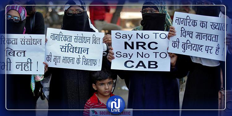 Inde : les musulmans dénoncent la nouvelle loi de citoyenneté