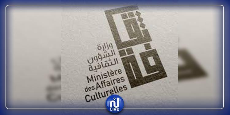 تعيينات  جديدة تطال التظاهرات الثقافية والمهرجانات الكبرى في تونس