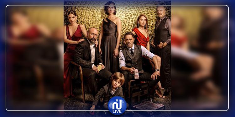 المسلسل التركي الجديد  '' بابل '' أمامالتحقيق بتهمة الترويج للإرهاب