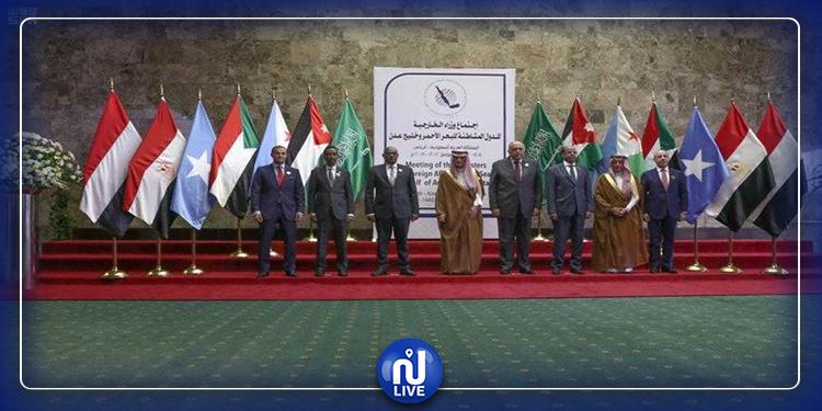تحالف جديد بقيادة السعودية