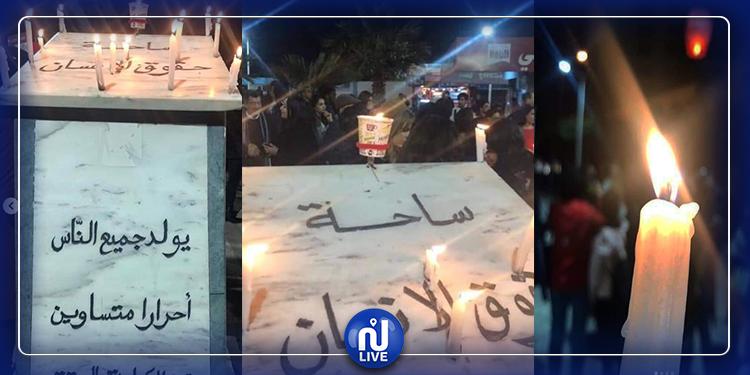 سوسة:  الشموع تكريما لروح الفقيدة لينا بن مهني (صور)