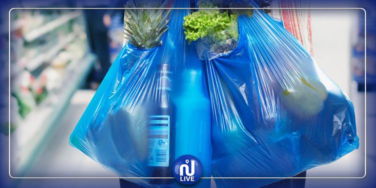 منع استخدام الأكياس االبلاستيكية ذات الاستعمال الواحد في تونس