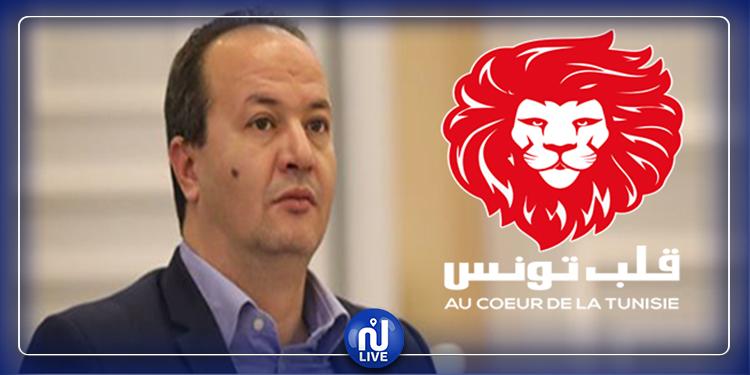 غدا.. قلب تونس يحسم موقفه من الحكومة