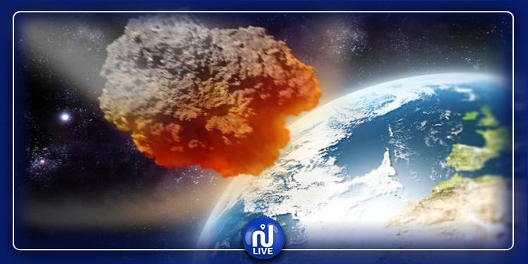 كويكب خطير يقترب من الأرض
