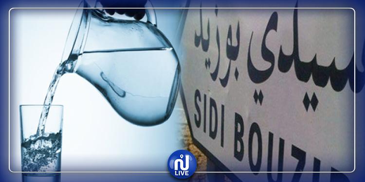 انقطاع مياه الشرب في سيدي بوزيد