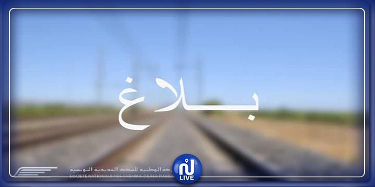 الشيمينو : تغييرات في محطات القطارات البعيدة