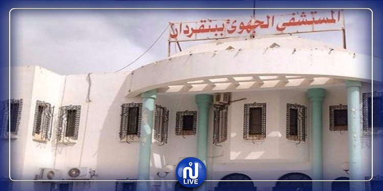 بعد مستجدات الأحداث في ليبيا... مستشفى بن قردان يعلن حالة طوارئ
