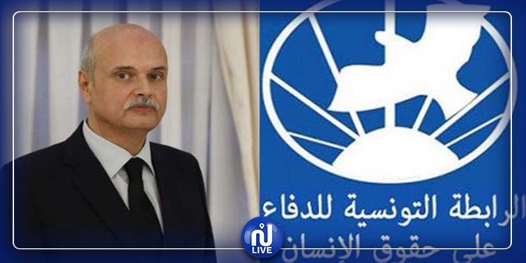 رابطة حقوق الانسان ترفض ترشيح القاضي عماد الدرويش على رأس وزارة الدفاع