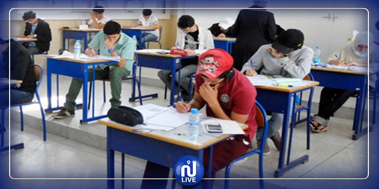 Calendrier des examens nationaux pour l'année 2020