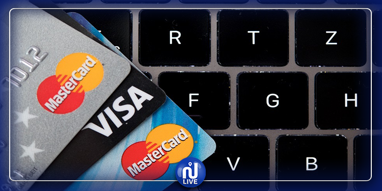 نصائح لحماية  حسابك المصرفي من الاحتيال الإلكتروني !