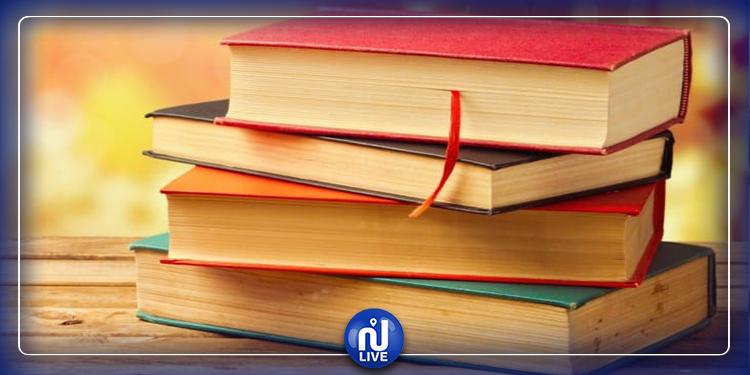 12 ألف تلميذا ينخرطون  في مسابقة ''تحدّي القراءة العربي''