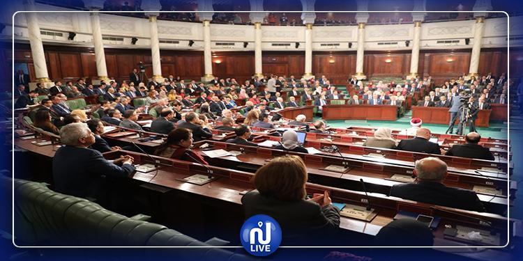 180 نائبا فقط حضروا  جلسة منح الثقة لحكومة الفخفاخ !
