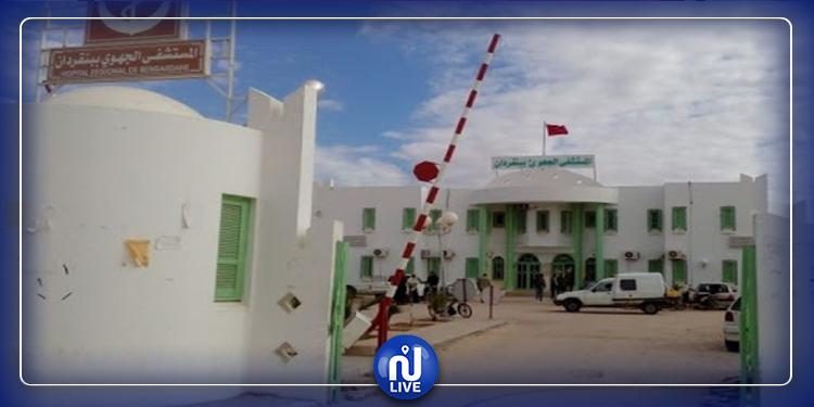 مستشفى بن قردان : عزل مريض يشتبه في إصابته بفيروس