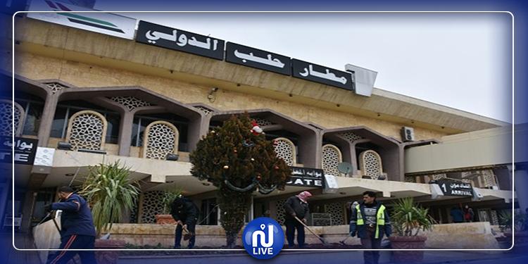 استئناف الرحلات بمطار حلب الدولي