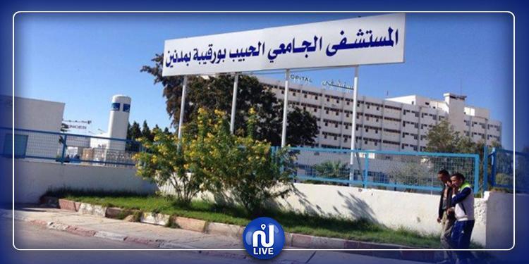 وفاة كهل مصاب بأنفلونزا الخنازير بالمستشفى الجامعي بمدنين (فيديو)