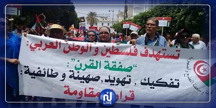 صفاقس : مسيرة شعبية منددة بـ''صفقة العار''