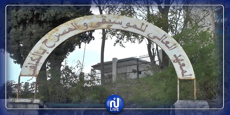 الكاف : استياء طلبة التنشيط الثقافي والسياحي من توجه الوزارة نحو إلغاء شعبتهم