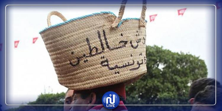 الاقتراض الأسري  يدمّر العائلات التونسية