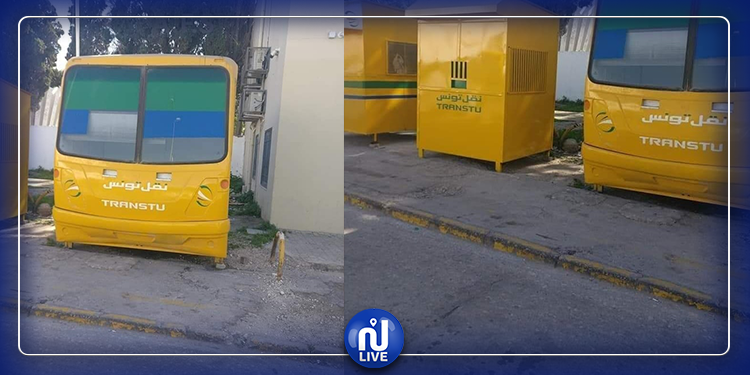 عندما نتحدث عن الابداع في شركة نقل تونس .. حطام حافلة كشك لبيع التذاكر ! (صور)