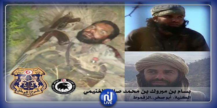 من  هو الإرهابي الذي تم القضاء عليه بجبال القصرين ؟ (صور)