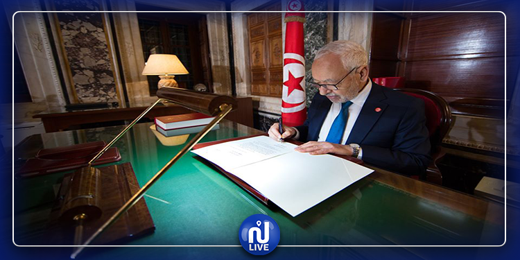 بعد نيل حكومة الفخفاخ ثقة البرلمان  .. الغنوشي يمضي مراسلة لرئيس الجمهورية