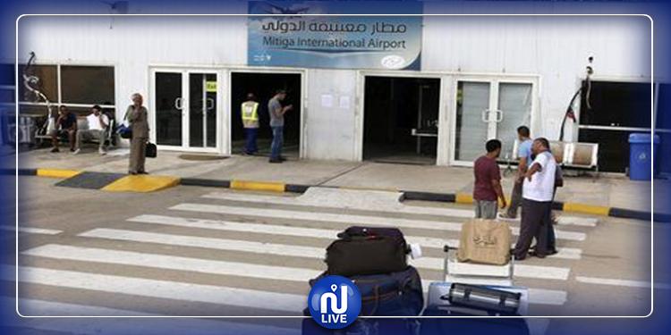 توقف الملاحة بمطار معيتقية بعد تعرضه للقصف