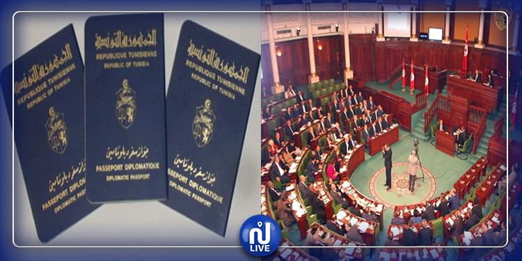 جوازات سفر ديبلوماسية مجانية لنواب البرلمان