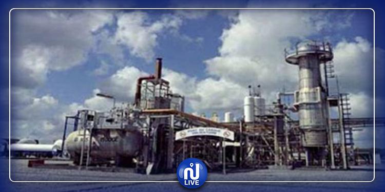قفصة : تأجيل قضية رفعها المجمع الكيميائي التونسي ضد 3  عمال مناولة