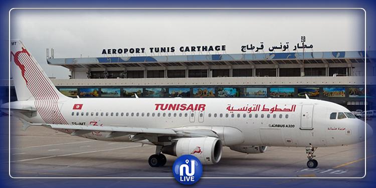 'التونيسار'  تخصص طائرة لإجلاء الجالية التونسية العالقة بأمريكا الشمالية وكندا