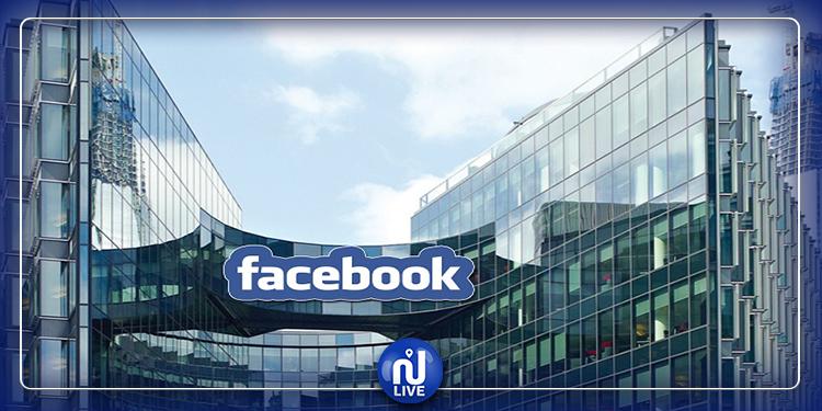 غلق مكاتب ''فايسبوك'' في لندن بسبب ''كورونا''