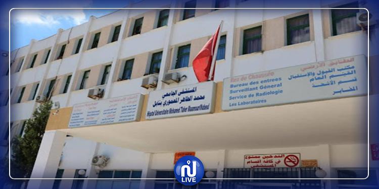 مستشفى الطاهر المعموري : الإطار الطبي يطالب بتوفير مقر إقامة لحماية عائلاتهم من ''كورونا''