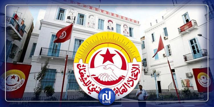 اتحاد الشغل يتبرع بـ 100 ألف دينار لصندوق مجابهة  كورونا