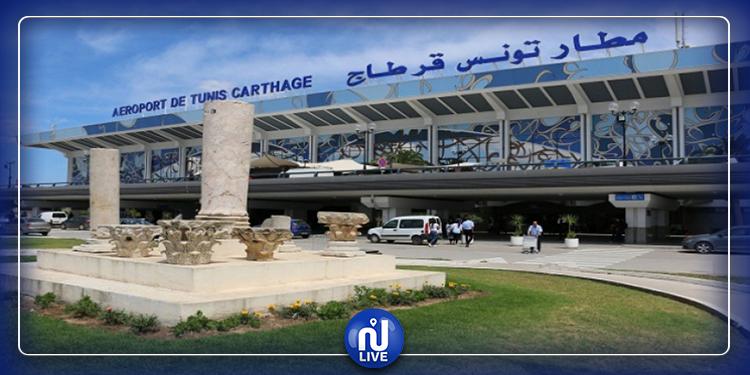 إجراءات تعقيم مطار تونس قرطاج توقيا من ''كورونا ''  (فيديو)