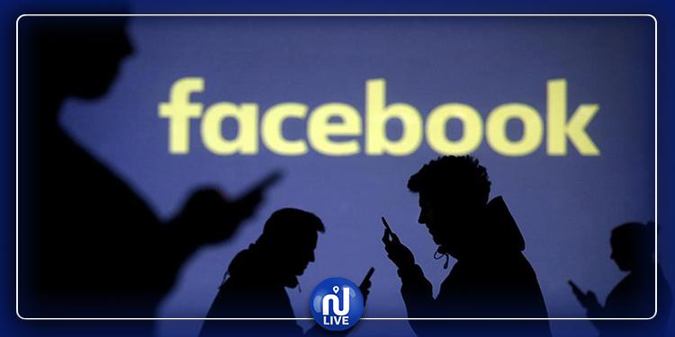 100 مليون دولار من ''فايسبوك'' لمساعدة الصحفيين على تغطية وباء كورونا