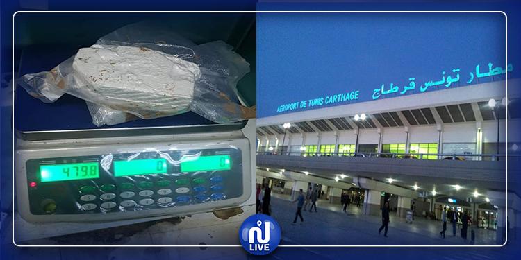مطار تونس قرطاج : مسافر يخفي  قرابة 500 من الكوكايين في منطقة حساسة من جسمه