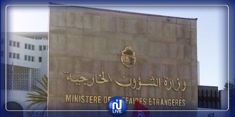 وزارة الخارجية تتابع أوضاع الجالية التونسية بعد انتشار''كورونا''