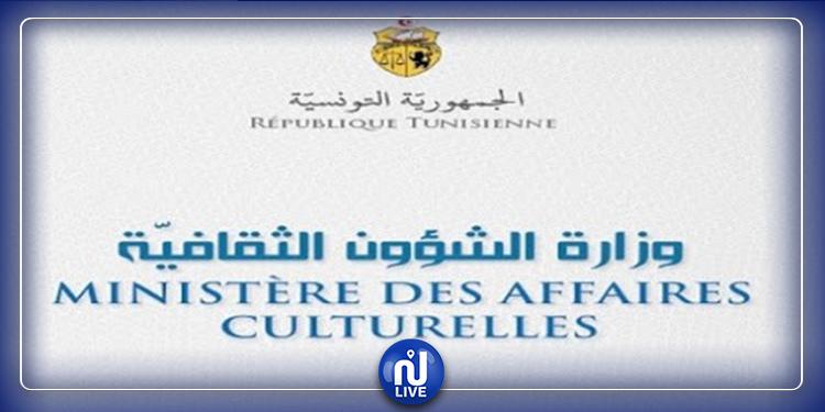 Nouvelles nominations au sein du ministère des Affaires culturelles