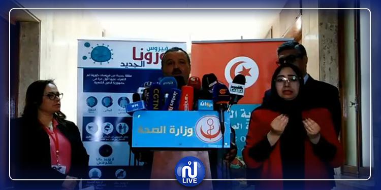 وزير الصحة : ''دولتكم عريقة وما فماش حاجة بالرعواني''