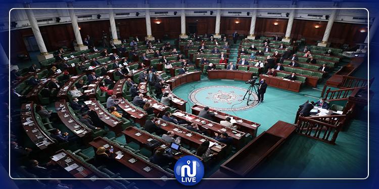 البرلمان  يستمع  لجهة المبادرة بخصوص التفويض للفخفاخ في إصدار مراسيم