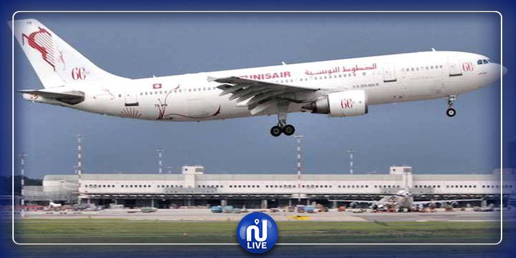 تعليق جميع الرحلات الجوية من وإلى المطارات التونسية بإستثناء هذه الرحلات ...