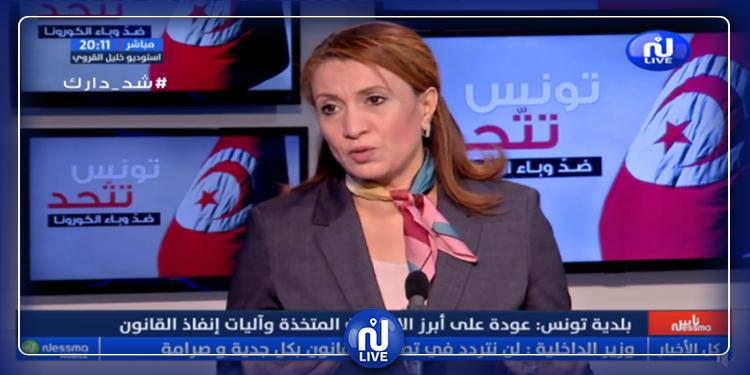 سعاد عبد الرحيم : سيتم التعامل مع نفايات مرضى ''كورونا '' بشكل خاص (فيديو)